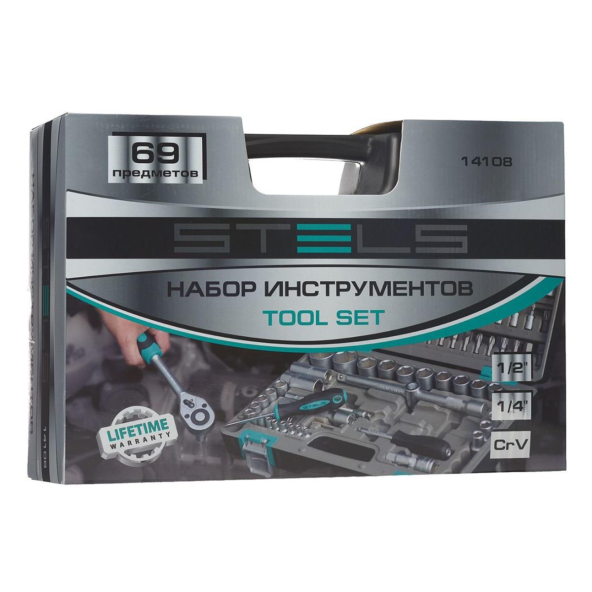 Hand Tool Set STELS 14108 i baby сова b 14108