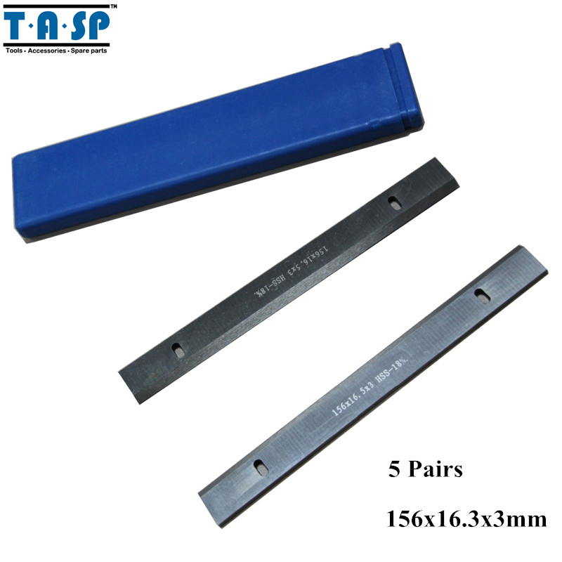 TASP 5 Pair 6 HSS thickness planer blades 156x16 3x3mm woodworking power tools accessories
