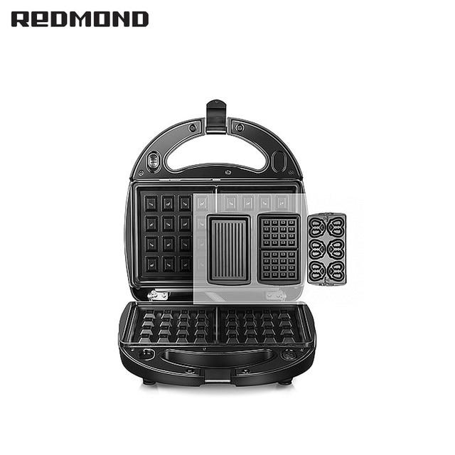 Мультипекарь REDMOND RMB-M604