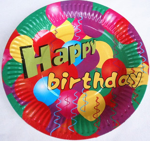 1.jpg ... : balloon paper plates - Pezcame.Com