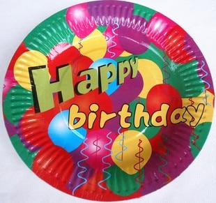 1.jpg ... & 500 pieces Happy Birthday Printed Paper Plate Kids Children Boy Girl ...
