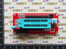Free Shipping!!! electronic  ATmega8 / AVR smallest single-chip system board
