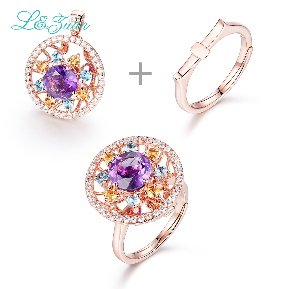 l&zuan Amethyst S925 Silver Rings For Women Purple 1.61ct Stone Two kinds of wear Pendant Ring Jewelry Valentine's Day Gift цены онлайн
