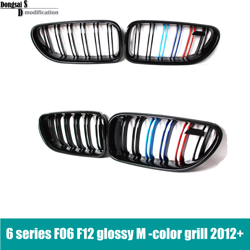 F06 M6 Style Racing Grill for BMW 6 Series 2012 + F06 F12 F13 M Tri-color Glossy Front Fence Grille 640i 650i Replacement Part безрукавка vest f06