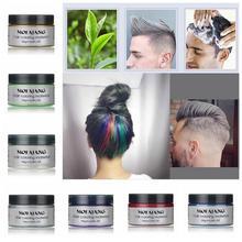 7 Colors Fashion Hair Styling Pomade 2017 DIY Hair Clay Wax Mud Dye Cream Grandma Hair Ash Dye Temporary Drop Shipping