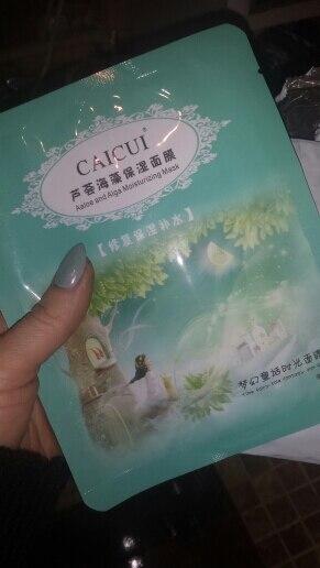 użyjemy, zobaczymy :) (bardzo fajne chińskie pismo odręczne) ^^