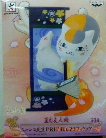 100% החדש ההגעה Japana אנימה 1pcs נאצאם חתול המורה pvc להבין צעצועים גבוה 16cm.משלוח חינם 1pcs נאצאם איור צעצוע