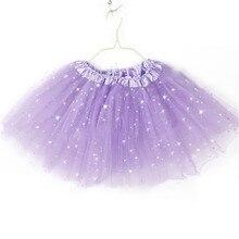 Детская юбка-пачка из полиэстера для девочек; Праздничная балетная танцевальная одежда принцессы; юбка-американка; костюм