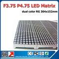 5Pcs P4.75 Indoor F3.75 RG Color LED Module Dot Mtrix Led Module 304*152mm,64*32 Pixel Led Advertising Panel P4.75 LED Billboard