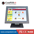 2016 newest wholesale free shipping supermarket touch pos machine all in one touch pos equipment touch computer / windows system