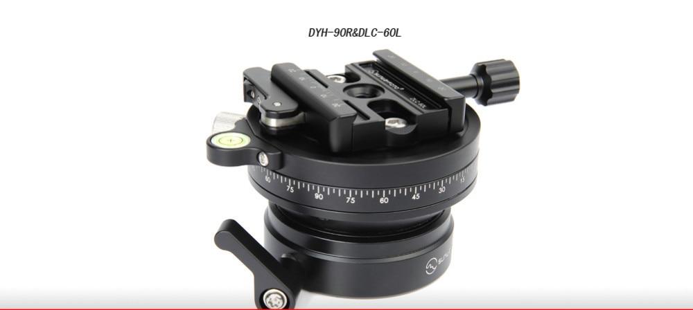 DYH-90R-06