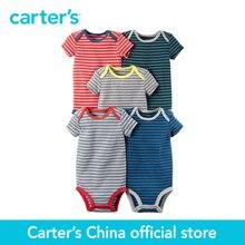 Картера 5 шт. детские дети дети С Коротким Рукавом Боди 126G335, продавец картера Китай официальный магазин(China (Mainland))