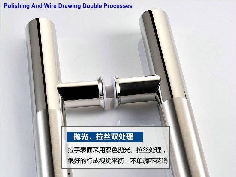 door handle6