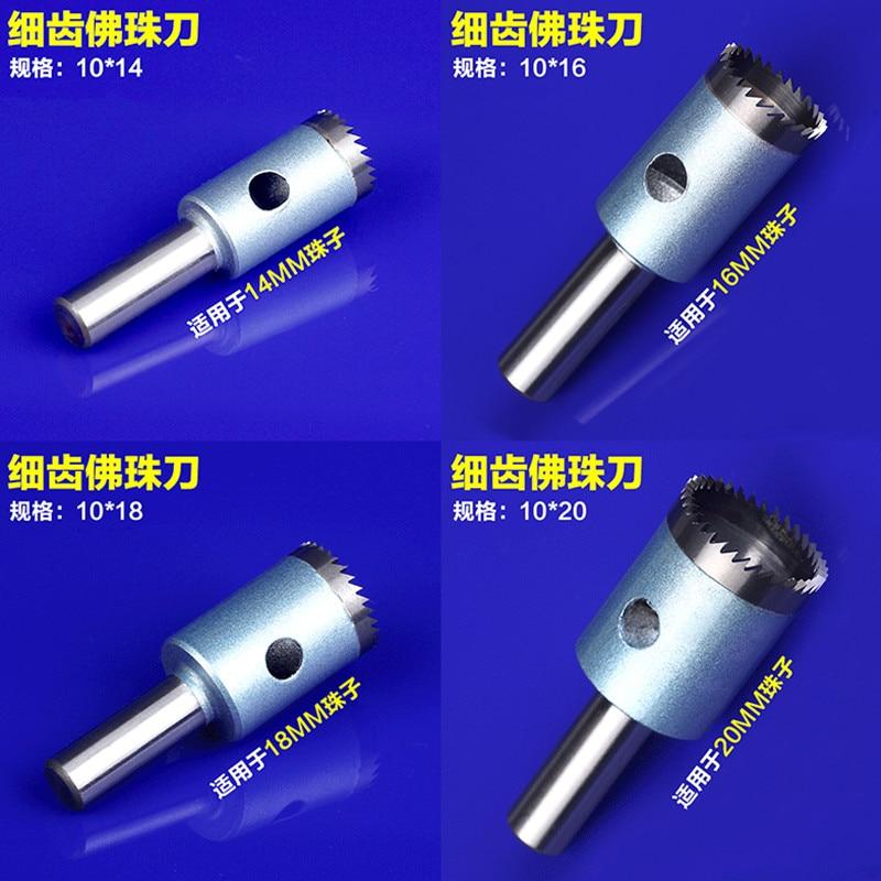 6-18 mm-es volfrám ötvözött acél Famegmunkáló útválasztó - Szerszámgépek és tartozékok - Fénykép 5