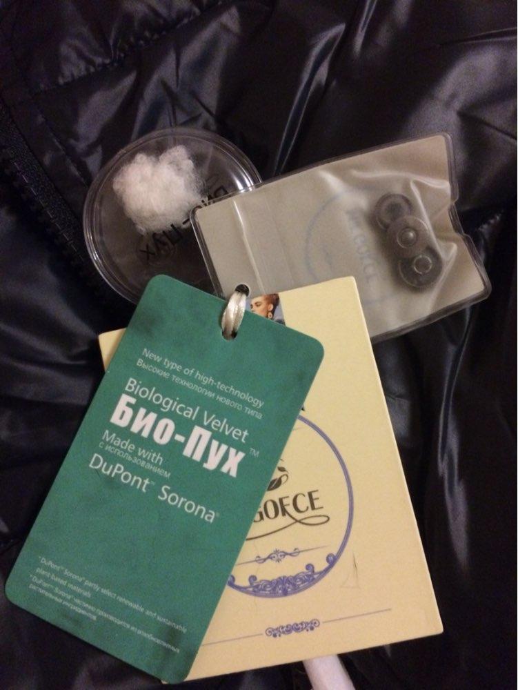 MIEGOFCE 2017 пиджак женский пуховик пальто женские новый бренд одежды открытый теплое пальто Стеганый свободного покроя хлопка пальто весна куртки женские Одежда для женщин