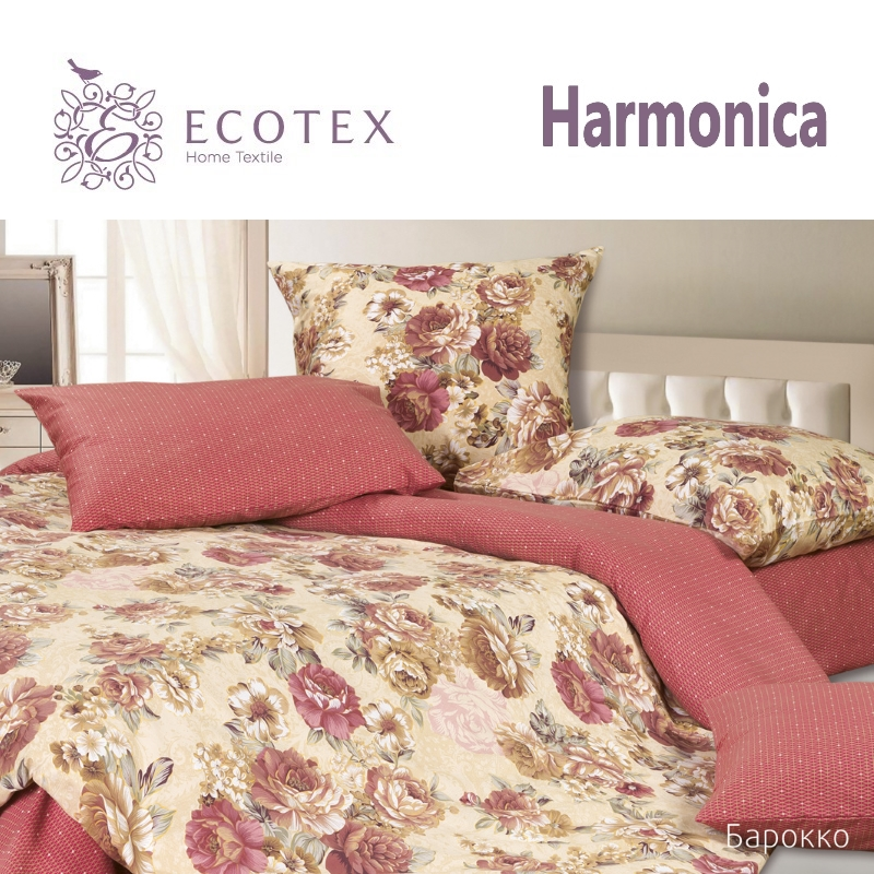 Bed linen Baroque, 100% Cotton. Beautiful, Bedding Set from Russia, excellent quality. Produced by the company Ecotex promotion 6pcs bear crib bedding baby bed around set bed linen unpick and wash piece set bumpers bumper sheet pillow cover