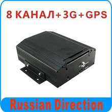 Russia hot sale 8 channel CAR DVR with 3G and GPS function BD-308
