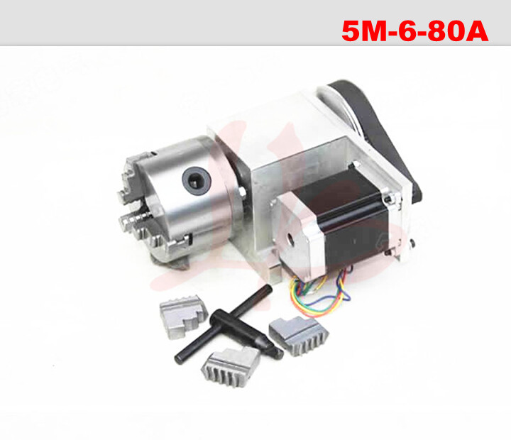 Rotation 6:1 A axis rotary axisfor Mini CNC router/engraver woodworking engraving machine  rotary axis mini router cnc