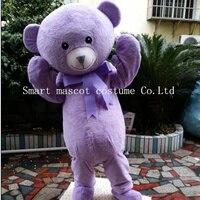 Purple bear costume adult teddy bear mascot costume