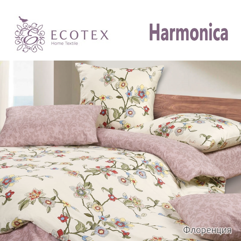 Bed linen Florence, 100% Cotton. Beautiful, Bedding Set from Russia, excellent quality. Produced by the company Ecotex