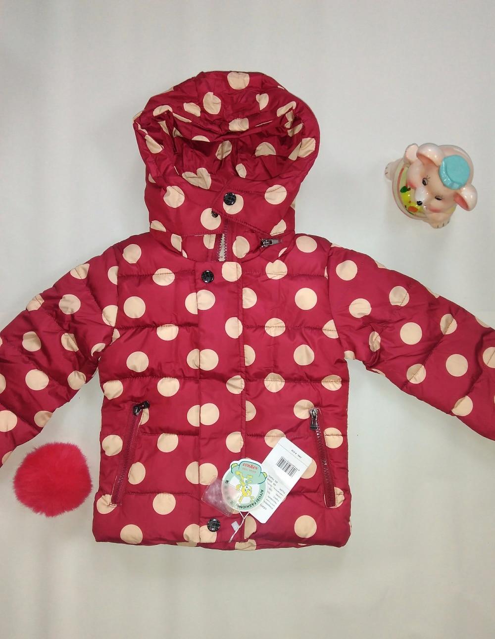 Детская куртка с Алиэкспресс