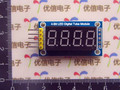 Free Shipping!!! electronic   4 digital control module / LED display / four serial / 595 driver