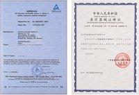 бесплатная shipping0 ~ термометр-50С 10% ~ 90% по окружающей среде испытания мощности и температуры / внутренней температуры гигрометр ДТ-322