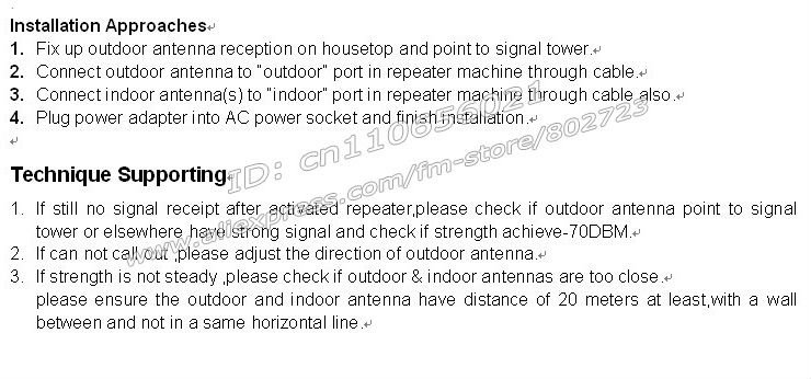 mobile phone signal repeater-17-2