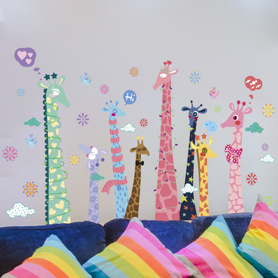 extra large colorful giraffe wall decals sticker kids room nursery