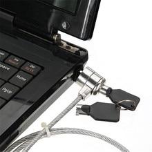 Высокое качество 112 см кабель безопасности цепи поводок замок защиты док-станции для ноутбука Тетрадь Настольные компьютеры с 2 ключа