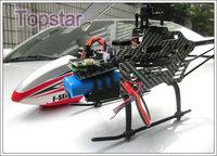 топстар видел дизайн-4ч не mjx f45 с вертолет Vera безщеточный комплект