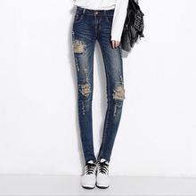 #3210 2017 Весна Женщин стретч джинсы Мода Рваные джинсы для женщин Тощий Жан slim femme Джинсы strappati донна с отверстие