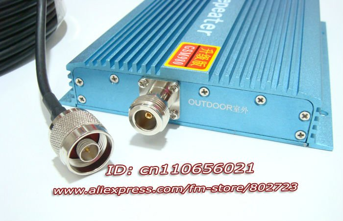 mobile phone signal repeater-N-9