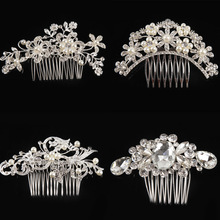 4 Kinds Of Styles Tiaras Hair Jewelry Women Flower Crystal Rhinestone Pearls Hair Clip Wedding Bridal