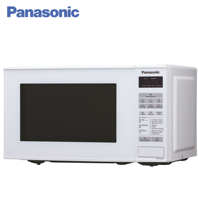 Panasonic Nn Gt261wzte Microwave Oven With Grill 1250 W 18 L Delay Timer Child Lock