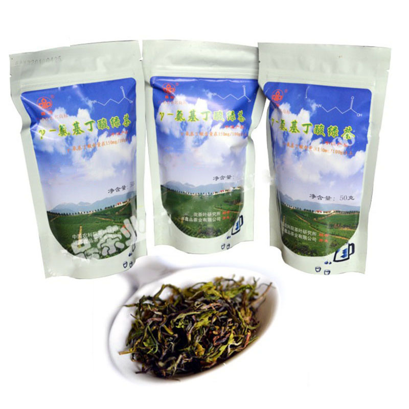 Premium GABA Green Tea 250g(5Bags )Top Grade Organic High Mountain Fujian Green Gaba Tea Chinese Healthy Tea Smooth Taste от Aliexpress INT