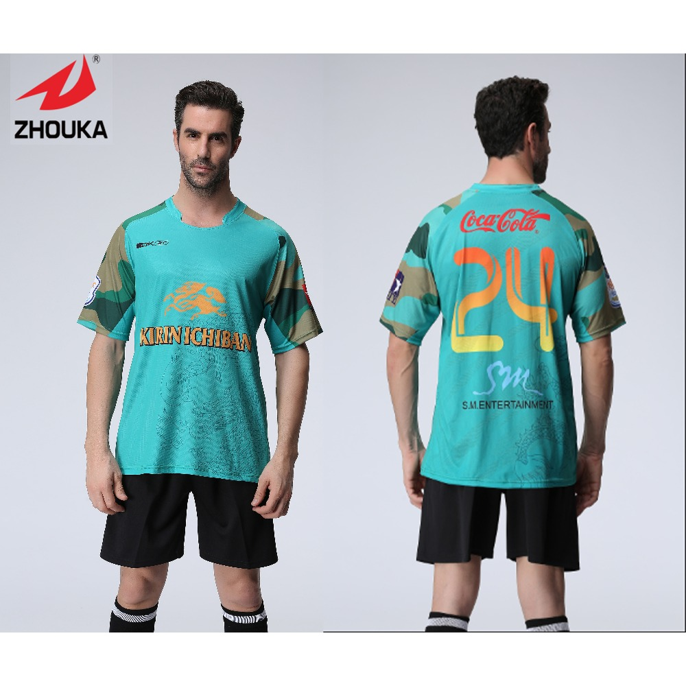 DIY custom Digital Printing Away soccer uniforms for Men Top Quality Any logo and number ...