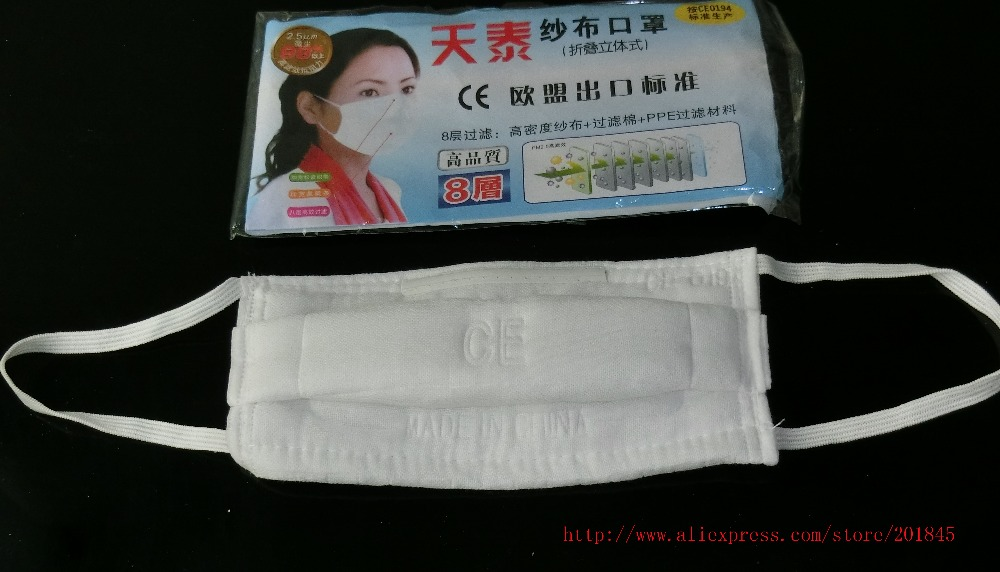 ФОТО 50Pcs 8 layers mask professional disposable face mask haze weather high filtration efficentcy mask
