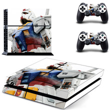 MOBILE SUIT PS4 Skin Sticker