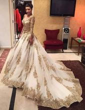Hot sale vestido de noiva manga longa turkey bridal gown long sleeves puffy A-line bride wear long wedding dresses 2016 WA-93