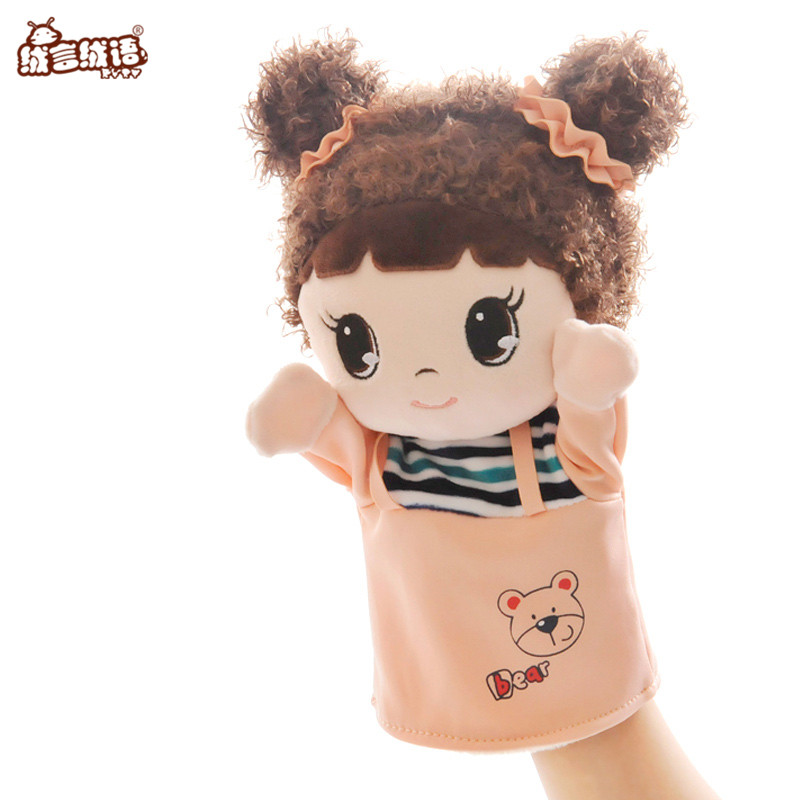 RYRY 26CM Children Doll Hand Puppet Toys Classic Children Figure Toys Kids Doll for Gifts Cartoon Soft Plush Collection