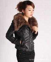 в новый высокое качество Каса отсутствие небольшой небольшой пункт пальто меховой одежды