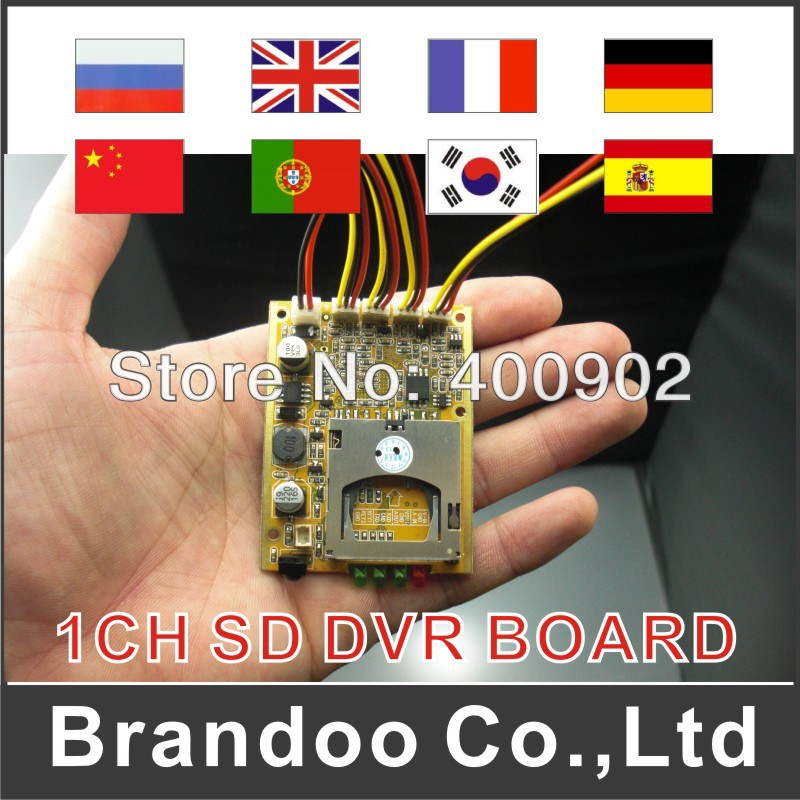 Free shipping 1 channel SD DVR board, support Language customized, 64GB sd card, RS 232, alarm I/O
