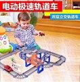 73 PCS Novos Amigos Trens Brinquedos Para As Crianças Meninos Conjunto Ferrovia Trackmaster Motorizada Carro Elétrico Pista Hot Wheels De Plástico Cinza