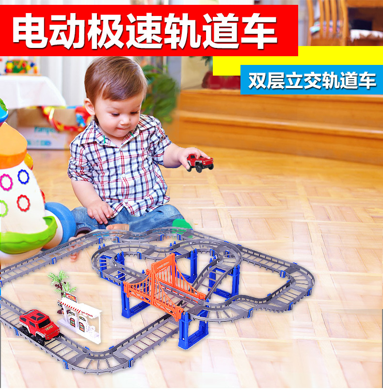 Motorized Toys For Boys : Pcs new friends trains toys for kids boys car electric