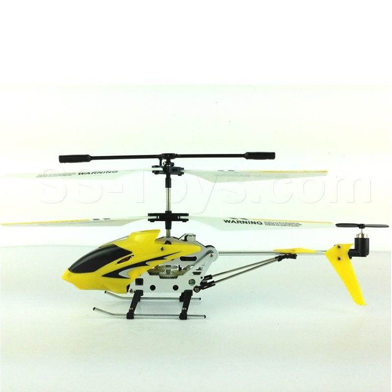Happycow Rcヘリコプターs107gスタイル3.5 人気  2