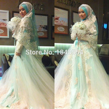 MZY701 light green tulle lace appliques long sleeve beaded muslim hijab islamic wedding dress bridal gown custom made from china