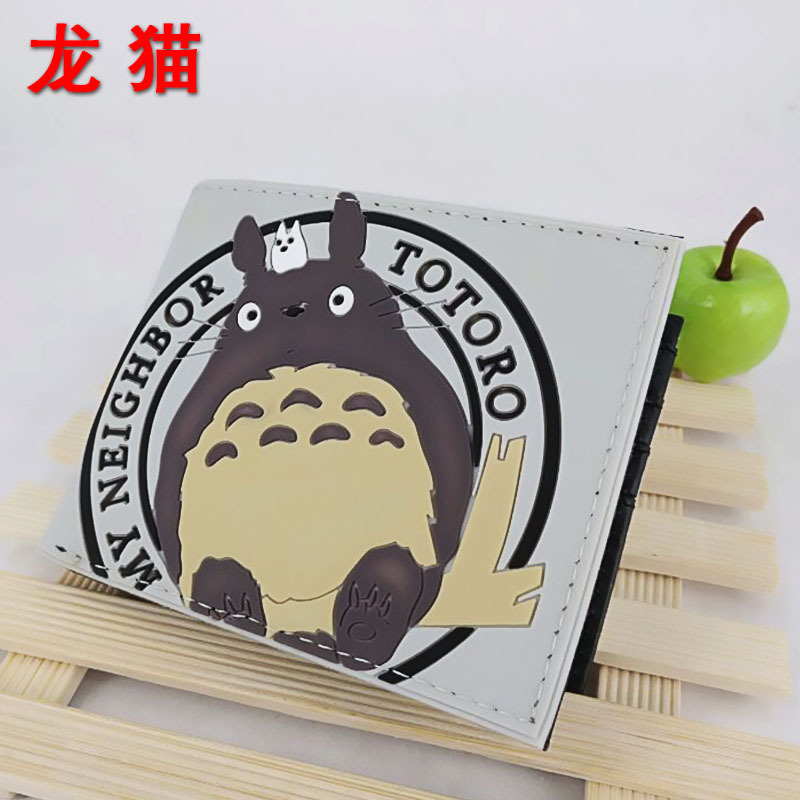 Anime My Neighbor Totoro Silica Short Wallet Waterproof Purse printed with Totoro