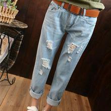 #3201 Весна лето 2017 Дамы рваные джинсы Свободные Мода пят Шаровары джинсы джинсы женские Плюс размер джинсы femme