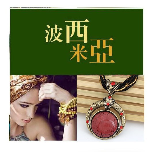 F&U Retro Bohemia Necklace Crack Round Pendant Multilayer Colorful Beads Chain Vintage Necklace Jewelry Fashion For Women 14